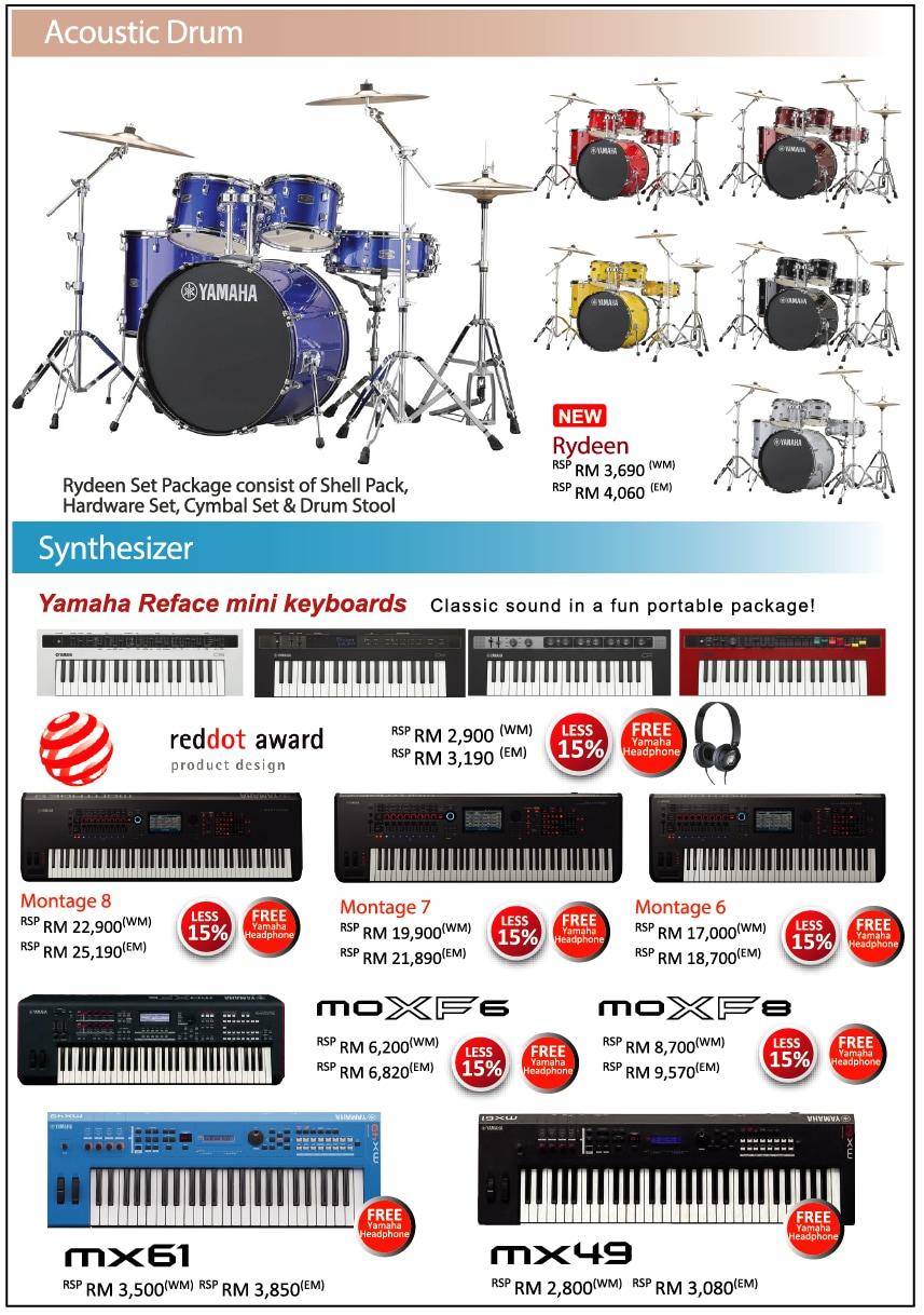 Yamaha music mid year sale 2017 yamaha malaysia for Yamaha dealers in mass