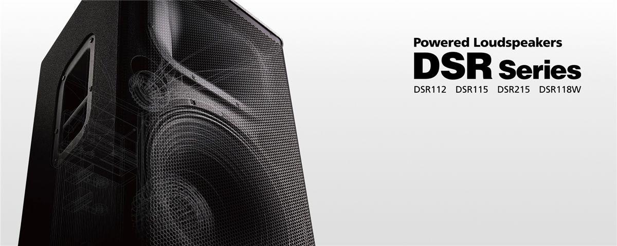 Yamaha Active Loudspeaker DSR Series