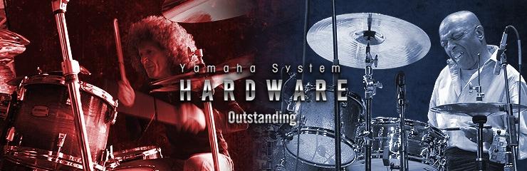YAMAHA SYSTEM HARDWARE