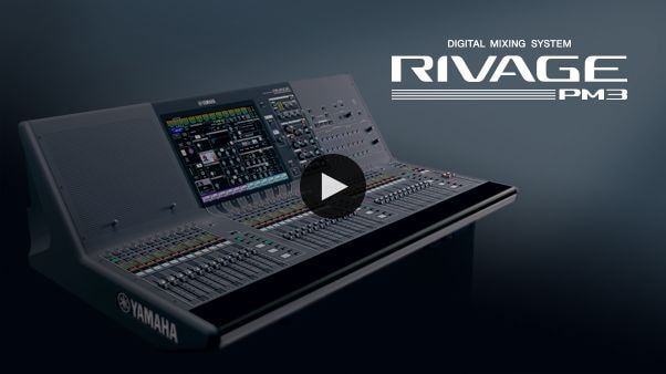 Yamaha RIVAGE PM Series